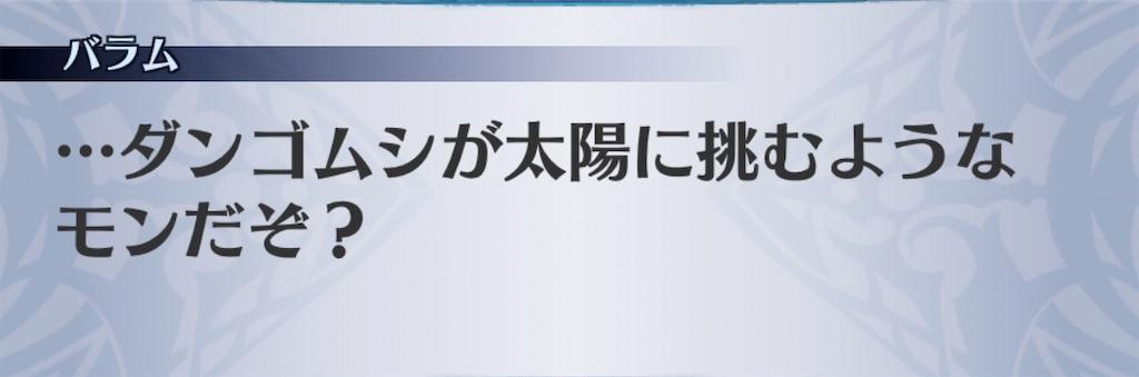 f:id:seisyuu:20200529074721j:plain