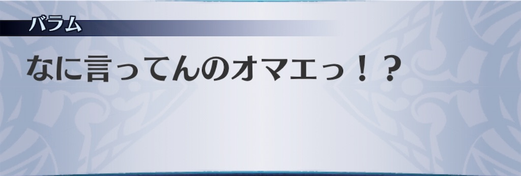 f:id:seisyuu:20200529074839j:plain