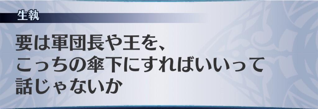 f:id:seisyuu:20200529074844j:plain
