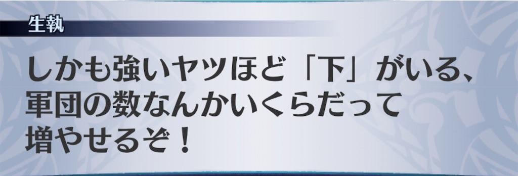 f:id:seisyuu:20200529075122j:plain