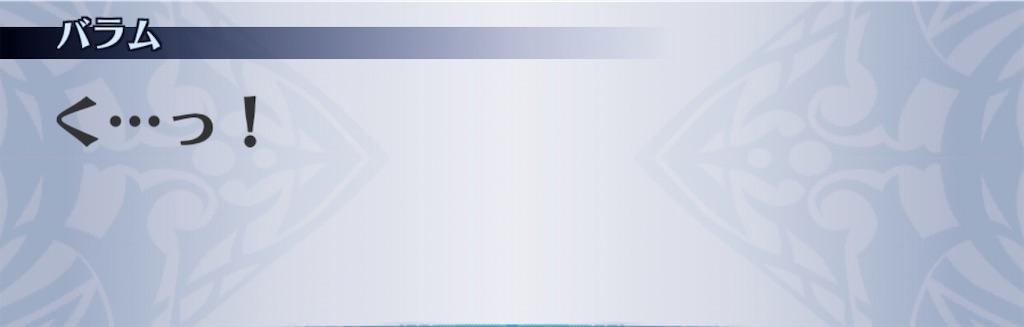 f:id:seisyuu:20200529075559j:plain