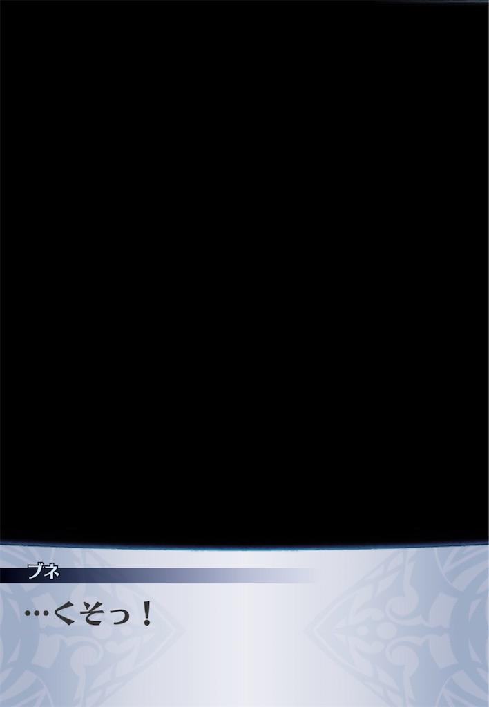 f:id:seisyuu:20200530175858j:plain