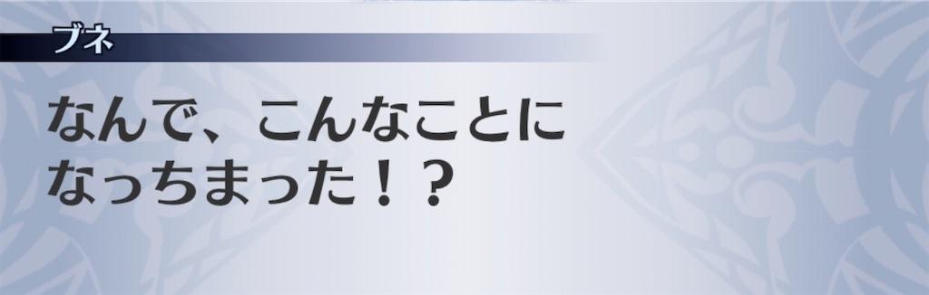 f:id:seisyuu:20200530175903j:plain