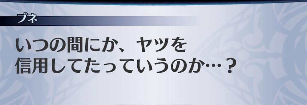 f:id:seisyuu:20200530175908j:plain