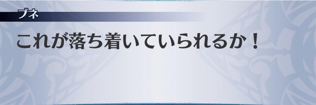 f:id:seisyuu:20200530180257j:plain