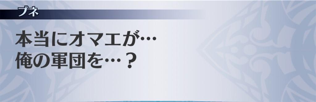 f:id:seisyuu:20200530180313j:plain