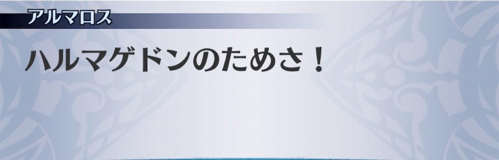 f:id:seisyuu:20200530181211j:plain