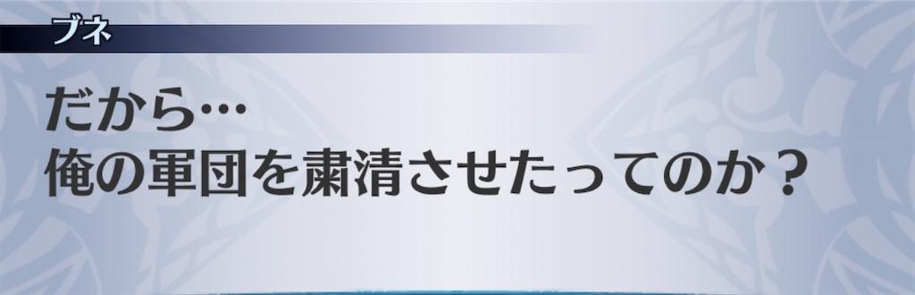 f:id:seisyuu:20200530181216j:plain