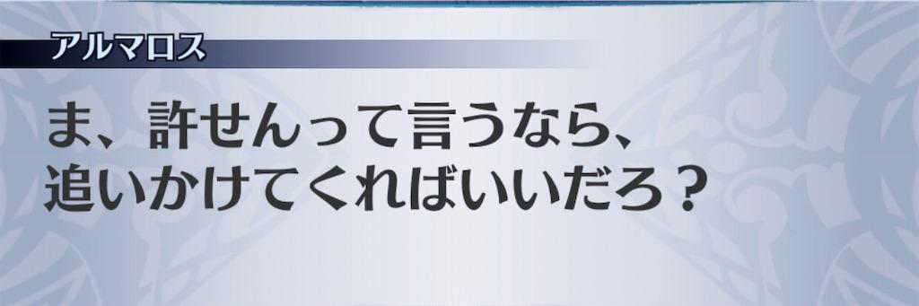f:id:seisyuu:20200530181512j:plain