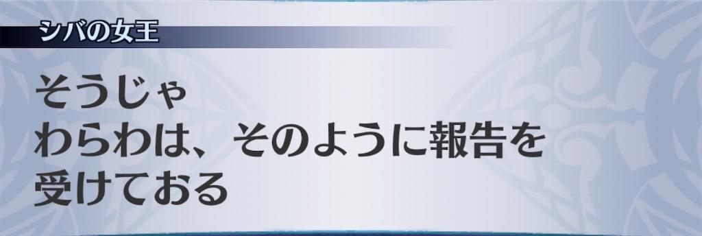 f:id:seisyuu:20200530181802j:plain