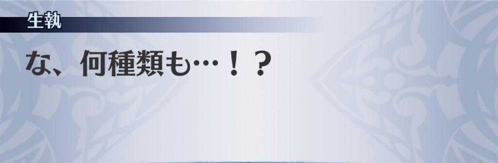 f:id:seisyuu:20200530182140j:plain