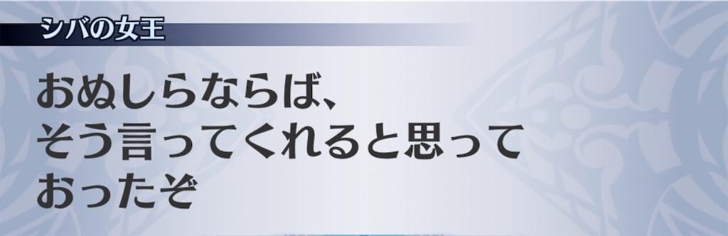 f:id:seisyuu:20200530182501j:plain