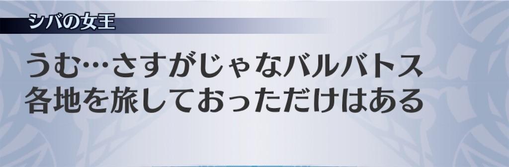 f:id:seisyuu:20200530182625j:plain