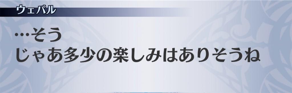 f:id:seisyuu:20200530182914j:plain