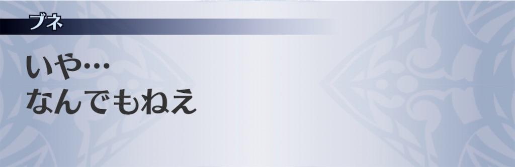f:id:seisyuu:20200530182931j:plain