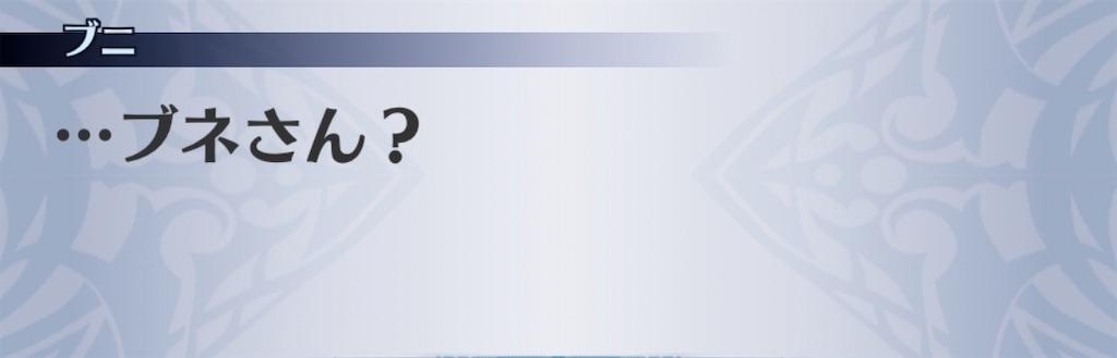 f:id:seisyuu:20200530183224j:plain
