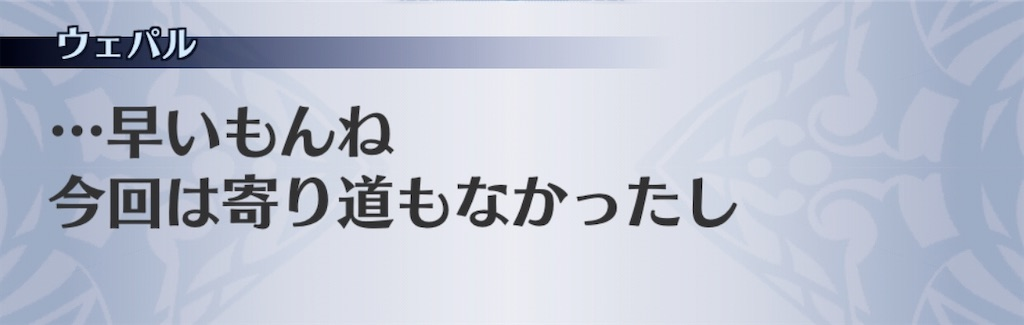 f:id:seisyuu:20200531094540j:plain