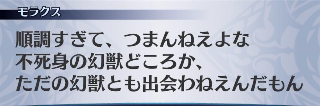 f:id:seisyuu:20200531094545j:plain