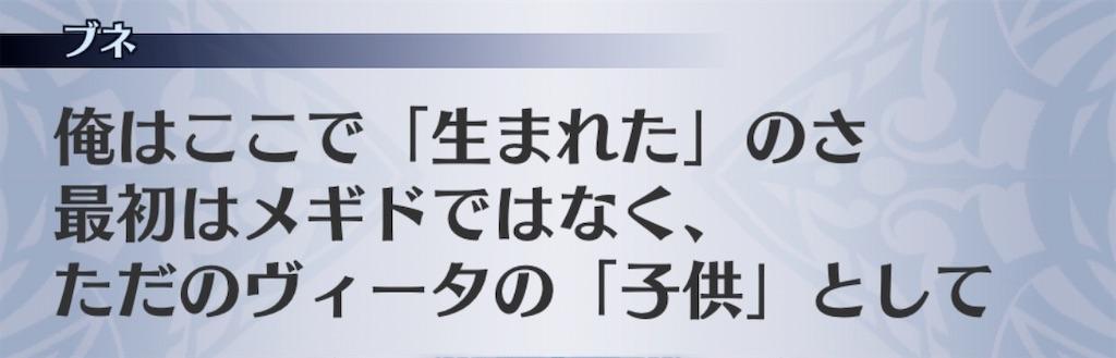 f:id:seisyuu:20200531100704j:plain