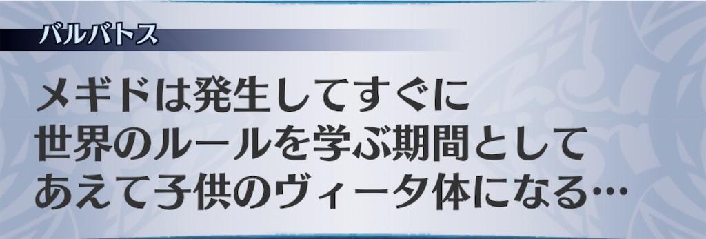f:id:seisyuu:20200531101522j:plain