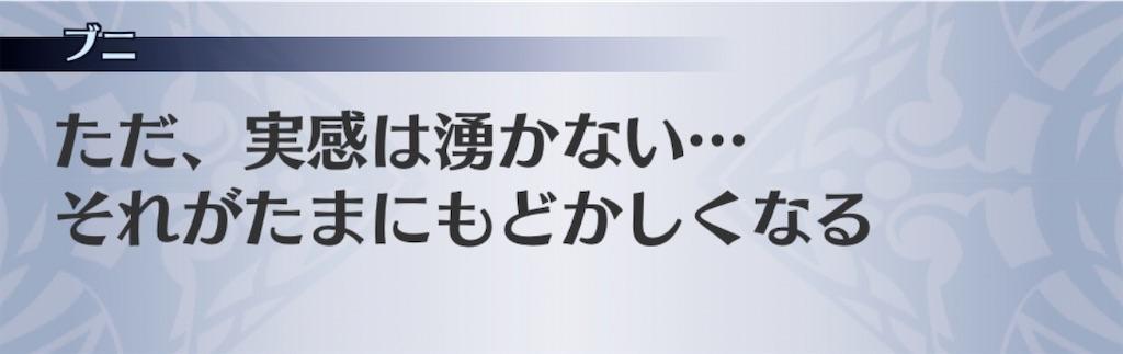 f:id:seisyuu:20200531101720j:plain