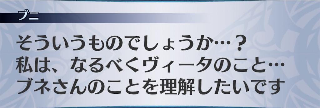f:id:seisyuu:20200531101738j:plain