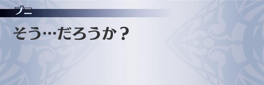 f:id:seisyuu:20200531101754j:plain
