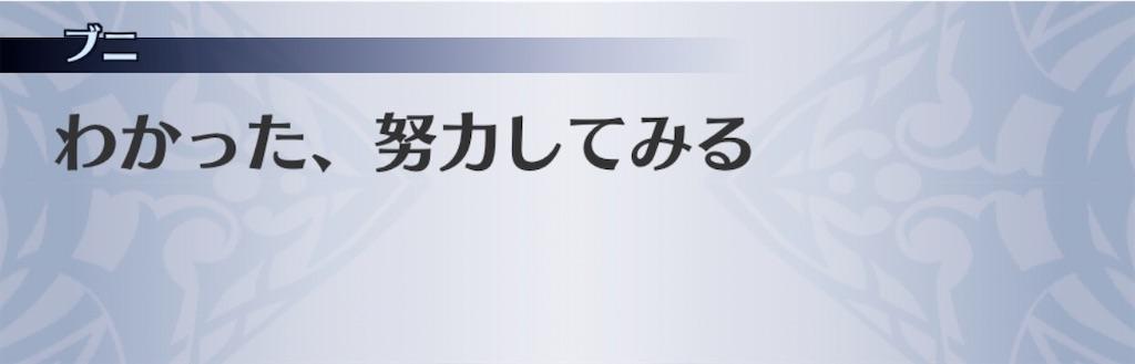 f:id:seisyuu:20200531101802j:plain