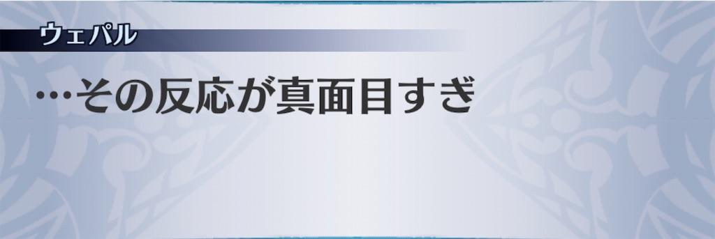 f:id:seisyuu:20200531102026j:plain