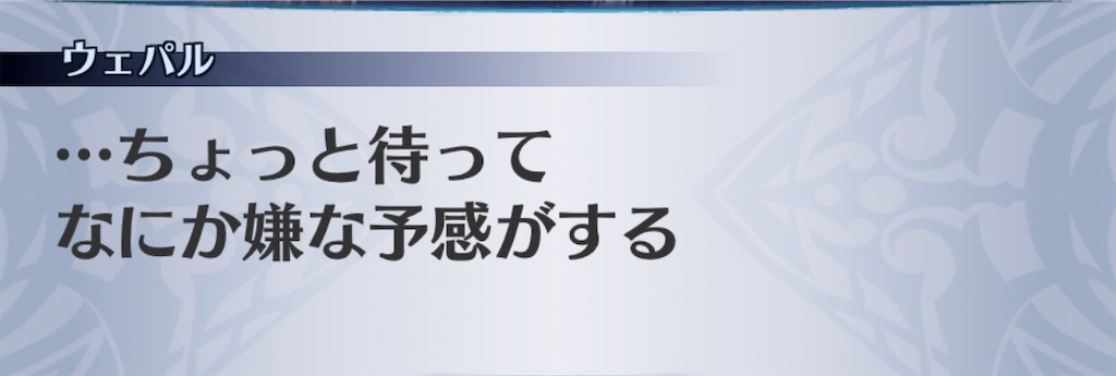f:id:seisyuu:20200531102051j:plain