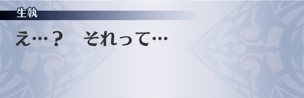 f:id:seisyuu:20200531102058j:plain