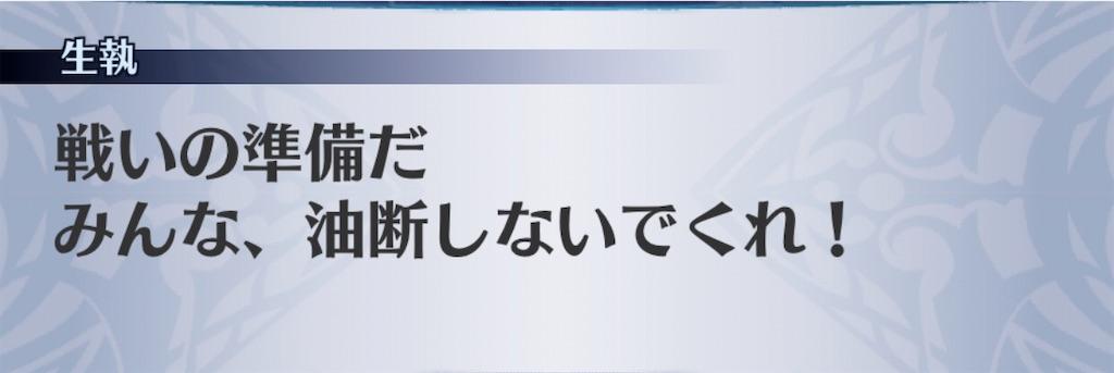 f:id:seisyuu:20200531102128j:plain