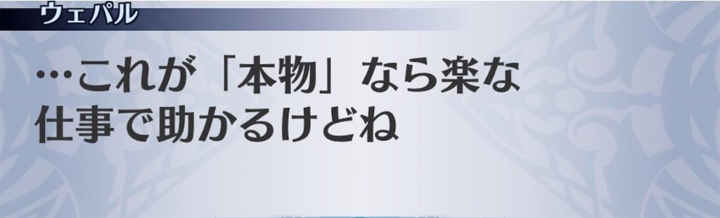 f:id:seisyuu:20200531103447j:plain