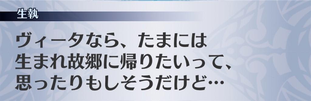 f:id:seisyuu:20200531103612j:plain