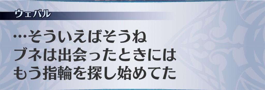 f:id:seisyuu:20200531103821j:plain