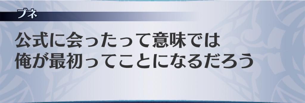 f:id:seisyuu:20200531103834j:plain