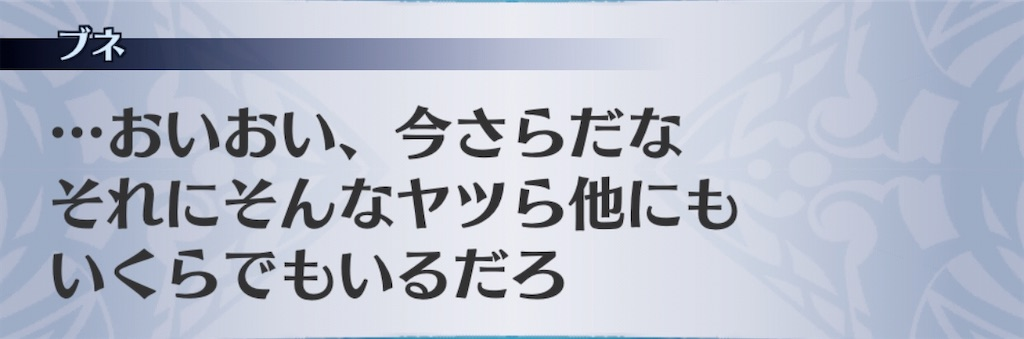f:id:seisyuu:20200531104154j:plain