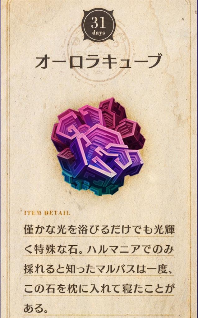 f:id:seisyuu:20200601190913j:plain