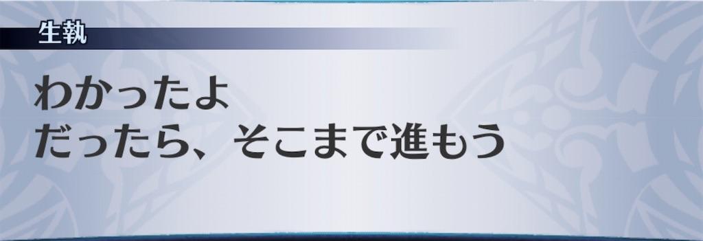 f:id:seisyuu:20200601191357j:plain