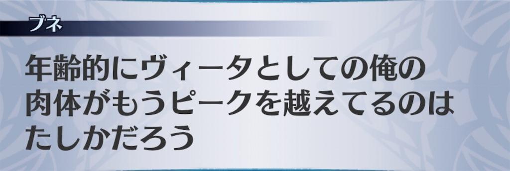f:id:seisyuu:20200601193654j:plain