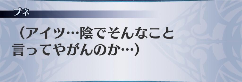 f:id:seisyuu:20200601193917j:plain