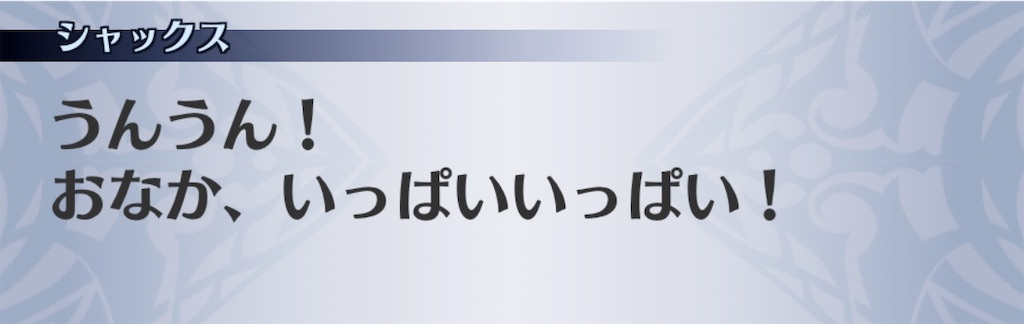 f:id:seisyuu:20200602082007j:plain