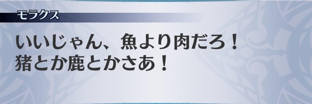 f:id:seisyuu:20200602082026j:plain