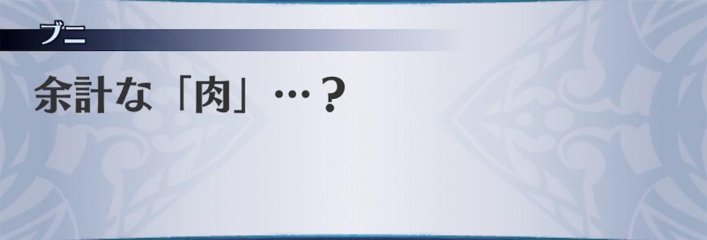 f:id:seisyuu:20200602170044j:plain