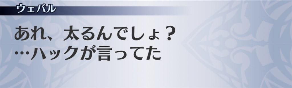 f:id:seisyuu:20200602170733j:plain
