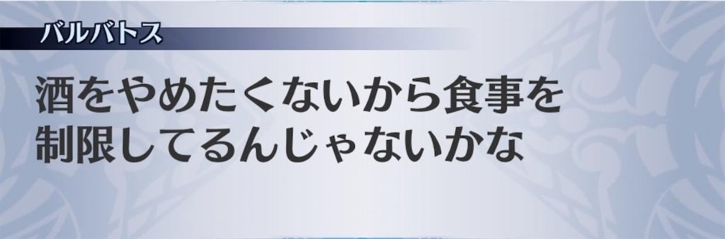 f:id:seisyuu:20200602173234j:plain