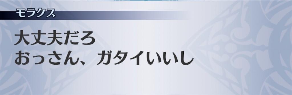f:id:seisyuu:20200602173243j:plain