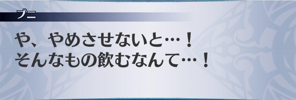 f:id:seisyuu:20200602173443j:plain