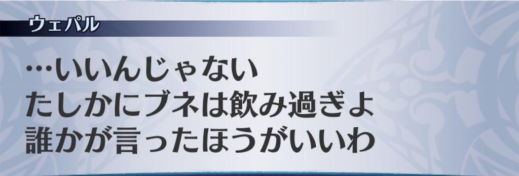f:id:seisyuu:20200602173458j:plain