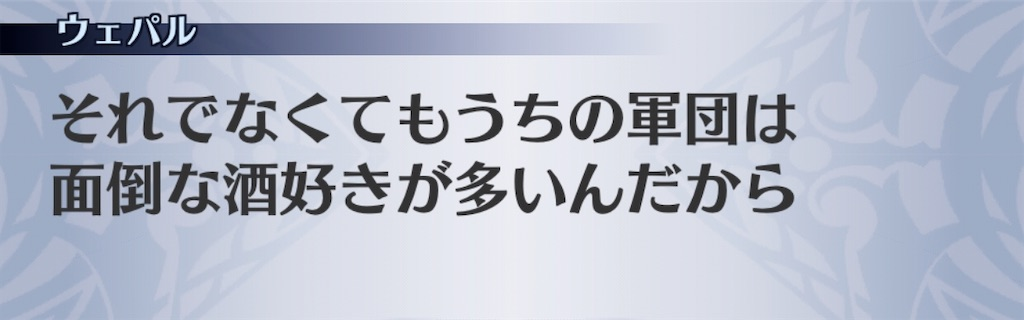 f:id:seisyuu:20200602173503j:plain